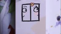 情人节的小卡片(第二集)