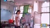 监拍:台湾幼师痛殴女童 逼幼儿吃呕吐物