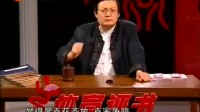 潘美人上传体育评书 2009 中国体育报纸的兴衰史 090106