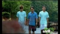 《加油!网球王子》李易峰完整剪辑