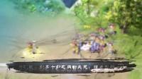 渡仙初章《失落仙境》宣传片