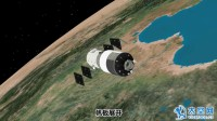 天宫一号发射过程演示太空网出品