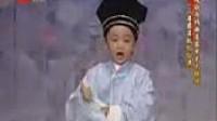 三笑·点秋香(超级可爱5岁小越剧戏迷)