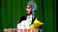 """06京剧""""楚宫恨""""-怀抱着年幼儿好不伤情 张萍专辑之二"""