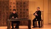 2008年11月金茂音乐厅戴树红、杨致俭琴箫合奏《梅花三弄》