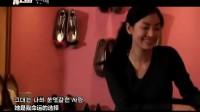 [自录]美艳火辣女星金素妍携手金承佑出演KCM最新歌曲《因为爱和恩惠》MV第三部完结版