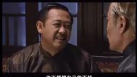 野火春风斗古城 01