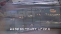 新视听演艺传媒专题片制作——亨瑞[3分钟广告片]