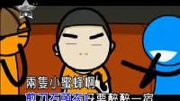 安琥-两只小蜜蜂【菓贝勒】【DVD高清MTV】