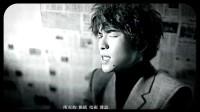 萧敬腾新歌MV《福尔摩斯》1080P官方完整版