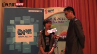 2012年度游戏产业年会 叶子猪专访蓝港在线COO廖明香