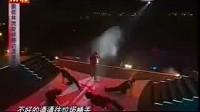2003蔡依林說愛你慶功演唱會