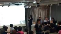 任剑辉研究计划座谈会 第三节 赖庆芳博士 Talk of Research Project Part 3