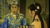 任剑辉&芳艳芬&半日安&刘克宣--六月雪(全剧)
