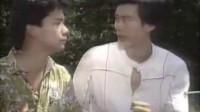 1985勁歌金曲a+b-遇見蔡楓華+愛剛起步