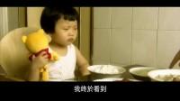 小臭臭-高清 -《隐形的翅膀》( 百度影视www.z207.com)