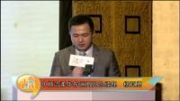 洁柔之星 舞动中华 总决赛精简1