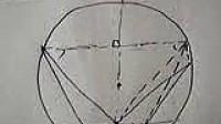 证明蝴蝶定理2