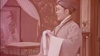 锡剧 双珠凤2
