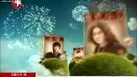 2011东方卫视梦圆东方宣传片