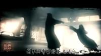 [游剑江湖MV]缪长风·潇洒一生 BY:龙砂