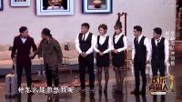 第06期:超长版 郭麒麟自曝初恋都是泪