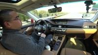 【集车】差强人意的雷克萨斯ES200评测下-驾驶乘坐
