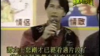 K100笑看风云宣传片段