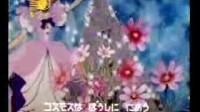 动画片《花仙子》片头视频 主题歌