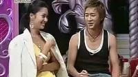 情书第3代第8期 韩庚&黄静茵couple