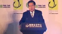 嘉宾发言:龙永图 博鳌亚洲论坛原秘书长