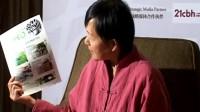 嘉宾专访:廖晓义 北京地球村环境教育中心创始人兼主任