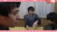 【Give Me Five】2010朴有天庆生视频 Pink Micky.avi