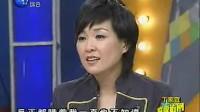 邓超<超级访问>生日会(地方台加料版)