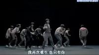 【宝蓝殿堂SJ'D独家字幕】it's YouMV