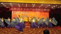 云南省广场舞管理中心2017年首届文艺大联欢节目展播舞蹈《我的祖国》由高原枫艺术团演出