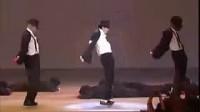 迈克尔杰克逊Dangerous现场(清晰版)