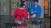 黄梅戏——《闹肉铺》袁媛 黄梅戏 第1张
