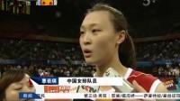 中国女排队长惠若琪发言集(一)2013.5-2013.6