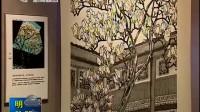 笔墨丹青绘古木 百年大树有传奇