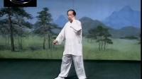 【云翔武道】[意拳].YiQuan.ApplyingForce.XVID.DONKEYFU 01