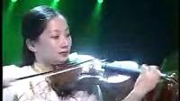 张跃如林英苹小提琴与古筝《荷花吉祥》