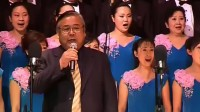 【祖国颂】郑州市音协合唱团2010新春音乐会-01