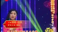20140222戏剧大舞台:沪剧 雷雨·盘凤-王清 沈昳丽