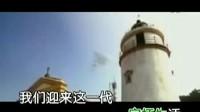 2张靓颖 刘德华[阿拉侬 Ala nong]国语合唱版