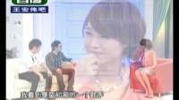 【宏迷风采】歌声来自地下400米——《梦想新生活》(2012-03-07浙江卫视播出)