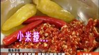 上海人气美食-爆炒蛤蜊拌面