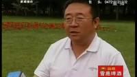 08内蒙古电视台新闻天天看片段-2
