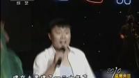 刘大成《西部放歌》 2010星光大道年度总决赛 第三场