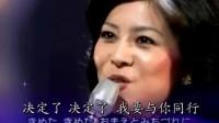 牧村三枝子《みちづれ》(翻译+剪辑+组合)